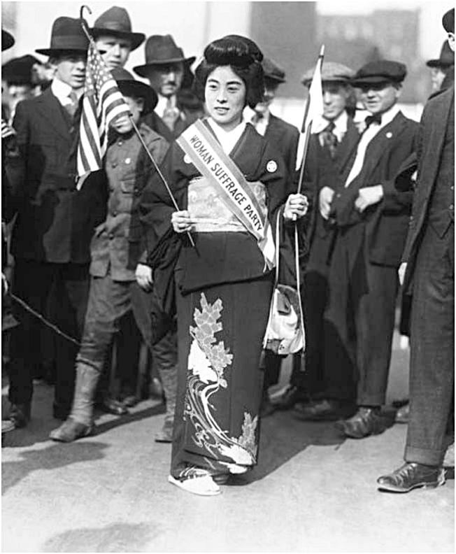 Komako Kimura, Japanese suffragist