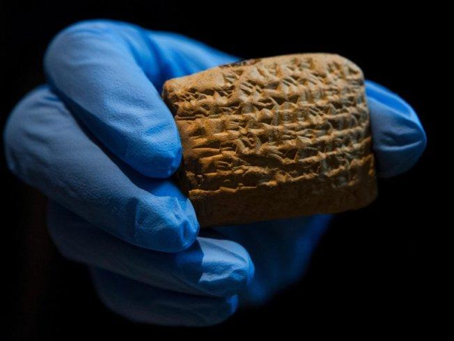 Cuneiform, NatGeo